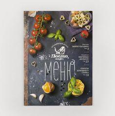 Folders criativos para pizzaria e restaurantes (5)
