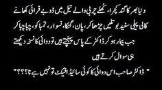 (2) iftikhar ahmed (@imiftikharahmed) | Twitter