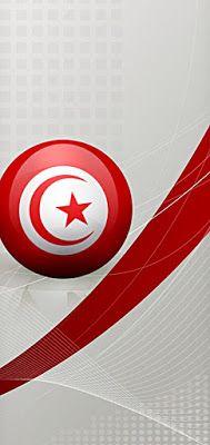 خلفيات منتخب تونس Tunisie للموبايل للجوال روعه صور وخلفيات المنتخب التونسي Tunisie روعة بجودة عالية Hd للموبايل Tech Company Logos Vodafone Logo Company Logo