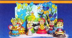 "Настольный театр ""Муха - Цокотуха"" Craft Activities For Kids, Crafts For Kids, Finger Games, Doll Toys, Paper Dolls, Painting, Art, Crafts For Children, Art Background"