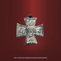 Крест наперсный. Найден в Крыму в 2005г. Византия, III-VIв.