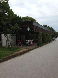 Starbucks Ohori Park Fukuoka, Japan