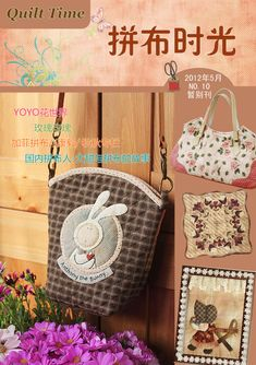 Fabric and Sewing - Many small patchwork and quilted projects, mainly bags and purses. Japanese Patchwork, Japanese Bag, Japanese Quilts, Patchwork Bags, Quilted Bag, Diy Bags Purses, Diy Purse, Diy Bags Patterns, Japan Crafts