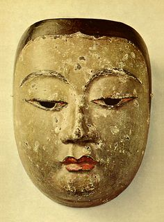 "A mask of Japanese Bugaku. ""Ayakiri"". 1161. Heian era."