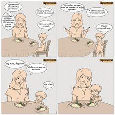 Если ребенок отказывается есть: «Я такое не люблю!»