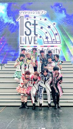 Popular Tv Series, Uta No Prince Sama, Actors, Voice Actor, Japanese Artists, Manga, All Anime, Animation Film, Sims 4