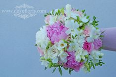 Bukiet ślubny różowe piwonie, róże, storczyki i frezje - opolskie