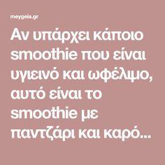 Smoothie, Smoothies