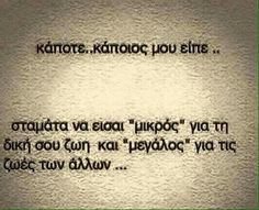 Book Quotes, Life Quotes, Motivational Quotes, Inspirational Quotes, Reality Of Life, My Philosophy, Love Others, Greek Quotes, Picture Quotes