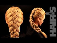 How to do a five-strand French braid hairstyle - video tutorial (How-to) Hair's How - YouTube