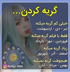 Cute Funny Baby Videos, Cute Funny Babies, Funny Videos For Kids, Text Pictures, Dance Pictures, Islamic Quotes Sabr, Chibi Girl Drawings, Instagram Profile Picture Ideas, One Word Quotes