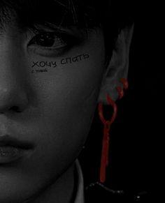 Foto Bts, Bts Jungkook, Taehyung, Ahn Hani, Gray Aesthetic, Boys Wallpaper, Bts Korea, Jikook, Memes
