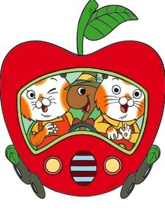 The Busy World of Richard Scarry...  I loved this!