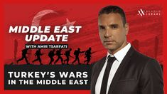 Amir Tsarfati: Middle East Update, July 13, 2020 The Middle, Middle East, Perilous Times, End Time Headlines, End Of The Age, Begotten Son, College Years, Everlasting Life