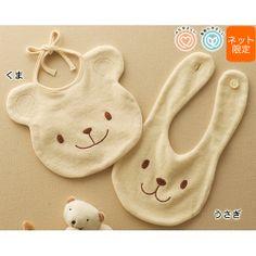 a bear  a rabbit Baby Bibs/ かわいいオーガニックコットンのスタイ♪ #babybibs #mama #スタイ #よだれかけ #kids #babygoods