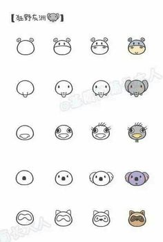 How to draw kawaii animal faces. How to draw kawaii animal faces. Kawaii Drawings, Doodle Drawings, Doodle Art, Cute Drawings, Small Drawings, Cute Easy Animal Drawings, Doodle Ideas, Disney Drawings, Easy Drawings For Kids