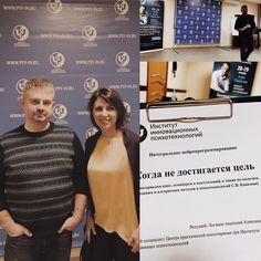 Блог Эвелины Гаевской: Когда не достигается цель. Полезный практикум для ...