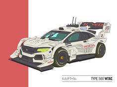 """""""Lord of the Wings"""" Hill Climb Monster Subaru, Volkswagen, Auto Illustration, Cool Car Drawings, Automobile, Honda Civic Type R, Ford, Futuristic Cars, Modified Cars"""