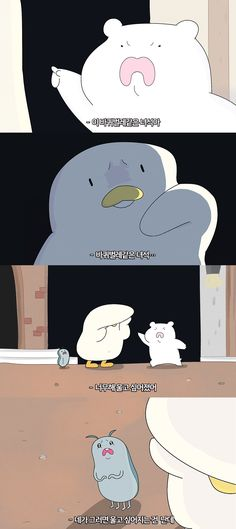 Cute Disney Wallpaper, I Wallpaper, Cartoon Quotes, Film Aesthetic, Cute Memes, Korean Language, Moomin, Cheer Up, Cute Funny Animals