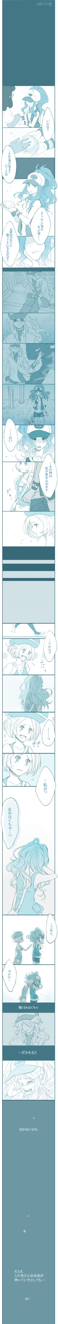 I'm seeing a lot of these comics that are in Japanese... I like them but I really want a translation.