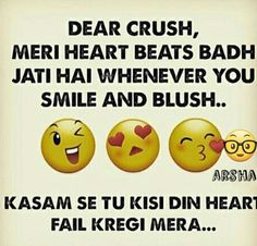 Cute Qoutes, Funny Quotes, Heart Fail, Funny Talking, Dear Crush, Alone Quotes, Real Love, Loving Someone, Funny Moments