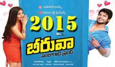 2015 Telugu Movies // Beeruva trailer