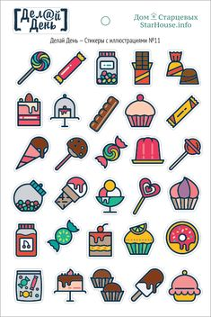 More than 3 millions free vectors, PSD, photos and free icons. Exclusive freebies and all graphic resources that you need for your projects Doodle Drawings, Easy Drawings, Doodle Art, Candy Drawing, Food Drawing, Icon Set, Candy Icon, Types Of Planners, Cute Kawaii Drawings
