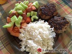 Μπιφτέκια #sintagespareas #mpiftekia Grains, Rice, Recipes, Food, Rezepte, Essen, Recipe, Yemek