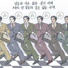 "South Korean office culture is overbearing. Many bosses act like generals. Artist Yang Kyung-soo lets workers say what's really on their mind in his cartoon ""Yakchjkii."""
