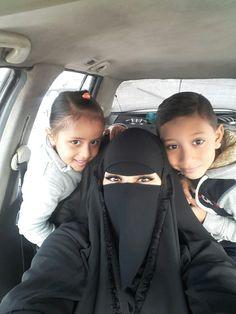 Hijab Fashion, Women's Fashion, Face Veil, Muslim Family, Asian Kids, Cute Eyes, Beautiful Hijab, Niqab, Sisters