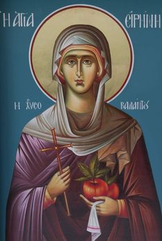 Saint Name Day, Orthodox Icons, Saints, Irene, Movie Posters, Movies, Quotes, Quotations, Qoutes
