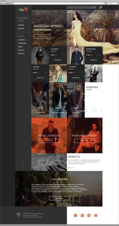 City-IN website concept by Anton Skvortsov, via Behance #webdesign #color #photography #typography #ResponsiveDesign #Web #UI #UX #WordPress #Resposive Design #Website #Graphics