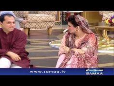24th Iftar   Iftar Ka Samaa   SAMAA TV   20 June 2017 - https://www.pakistantalkshow.com/24th-iftar-iftar-ka-samaa-samaa-tv-20-june-2017/ - http://img.youtube.com/vi/4KE9ufursxY/0.jpg