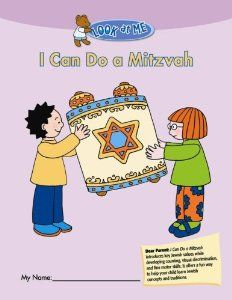 Amazon.com: Look At Me: I Can Do A Mitzvah (9780874418064): Freddie Levin: Books