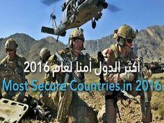 أكثر الدول أمناً لعام 2016 @alqiyady