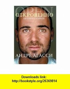 Frankly. Autobiography / Otkrovenno. Avtobiografiya (9785904522452) Andre Agassi , ISBN-10: 5904522452  , ISBN-13: 978-5904522452 ,  , tutorials , pdf , ebook , torrent , downloads , rapidshare , filesonic , hotfile , megaupload , fileserve