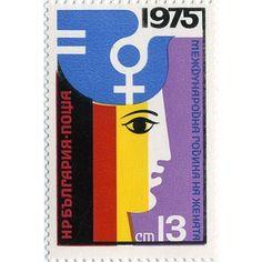 Stefan Georgiev - International Women's Year - 1975 (Bulgarian stamp)