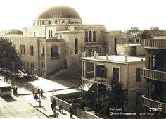 רחוב אלנבי, בית הכנסת הגדול  גלויה משנת 1935