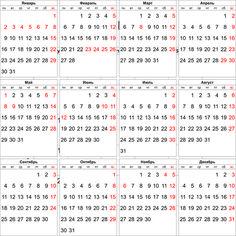 Календарь пчеловода : Книги - Статьи - Пчелиный рай