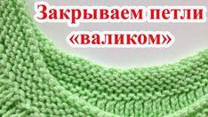 knitting dress for girls years Baby Sweater Knitting Pattern, Knitting Machine Patterns, Knitting Stitches, Baby Knitting, Knitting Patterns, Crochet Patterns, Crochet Hooded Scarf, Crochet Yarn, Free Crochet