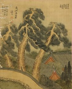 Pine trees in Hamhung by JUNG SUN 겸재 정선
