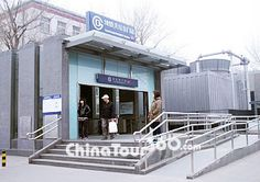 Beijing Subway Station