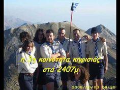 11η Μεγάλη Δράση Υπαίθρου 3ης Κοινότητας Αεροπροσκόπων Κηφισιάς [Νομός Λακωνίας - Κύθηρα] (2-12/08/08)     Πορεία κατακτησης Κορυφής Ταυγέτου    11h Megali Drasi Ypaithrou 2008: Nomos Lakonias - Kythera (2-12/8/08), 3i koinotita Aeroproskopon Kifisias, Poreia Anavasis Taygetou