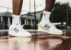 adidas Taps Sneaker Politics For A Forum 84 Relaunch Giveaway Event