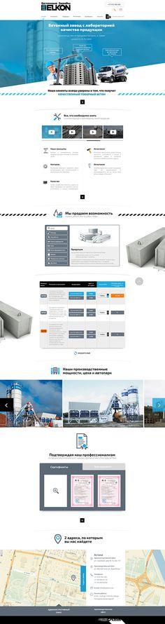 Concrete plant /landing page/ on Behance