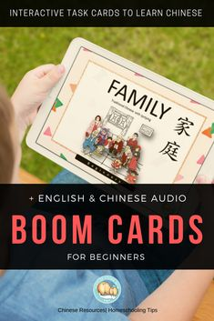 Are you struggling of finding resources to teach your kids Chinese? That's why I created this Boom Cards with English and Chinese audio, interactive task cards that your kids can play in any tablets. This learning about family boom card provides fun and engaging games by clicking, dragging, typing, and speaking out loud while listening to audio. It's one of the best resources you can have. Click the image to try a few it in the preview. #fortunecookiemom #boomcards…