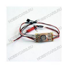 Эта система G.T. POWER, является одной из самых передовых систем освещения RC. Она легко настраивается и управляется, и это лучший выбор для большинства любителей RC.