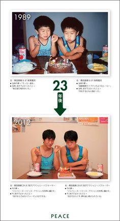 PEACE:1989年 → 2012年