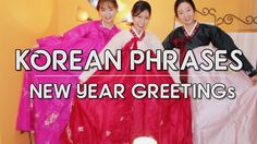 〈 Cours de Coréen - Han-Na : Salutations du Seollal〉 Nous continuons notre apprentissage avec cette vidéo qui vous apprend à saluer vos parents mais à formuler les souhaits liés au Soellal correctement. Bonne Leçon!!! ┄┄┄┄┄┄┄┄ www.twitter.com/HanllyU Sources & Crédits : KoreaFever YTC