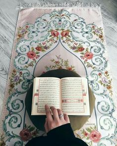 Learn Quran Academy provide the Quran learning services at home. Our mission to teach Quran with proper Tajweed and Tafseer to worldwide Muslim community. Allah Islam, Islam Muslim, Islam Quran, Quran Wallpaper, Islamic Wallpaper, Mecca Wallpaper, Drawing Wallpaper, Prayer Mat Islam, Surah Al Kahf